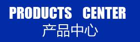 菱海乐虎国际lehu6 vip